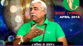 VIRGO - Monthly Astro- Predictions for April 2014 Analysis by Acharya Anil Vats Ji