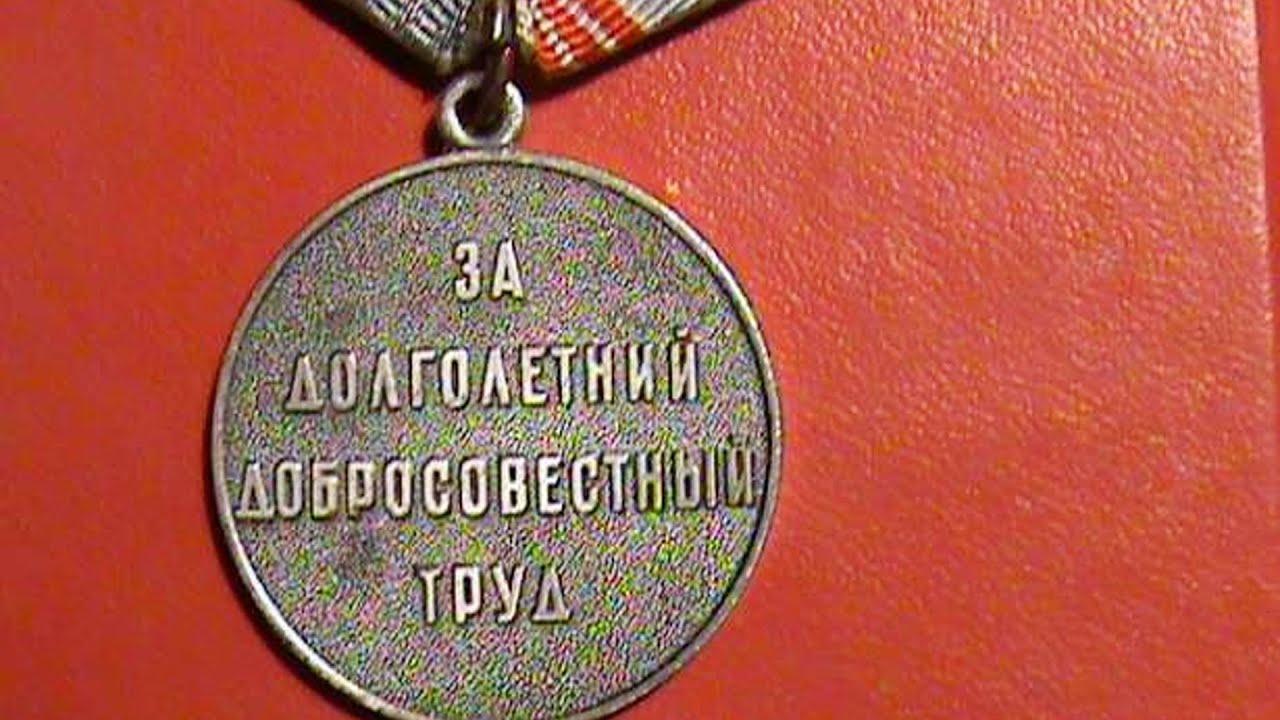 "Право на звание ""Ветеран труда"". Утро с Губернией. GuberniaTV"