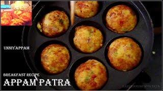 Gambar cover Appam Recipe - Kerala Cuisine