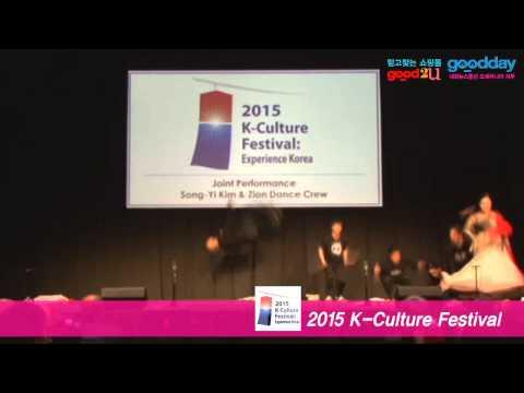 2015 K Culture Festival