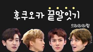 EXO ??? ???? ???? MP3