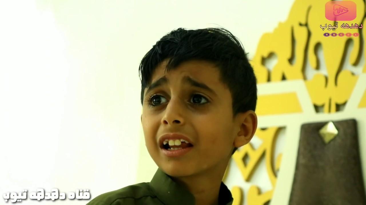 قبضو على هذا الطفل وهو يسرق وبعد التحقيق معه تاثرو من كلامه