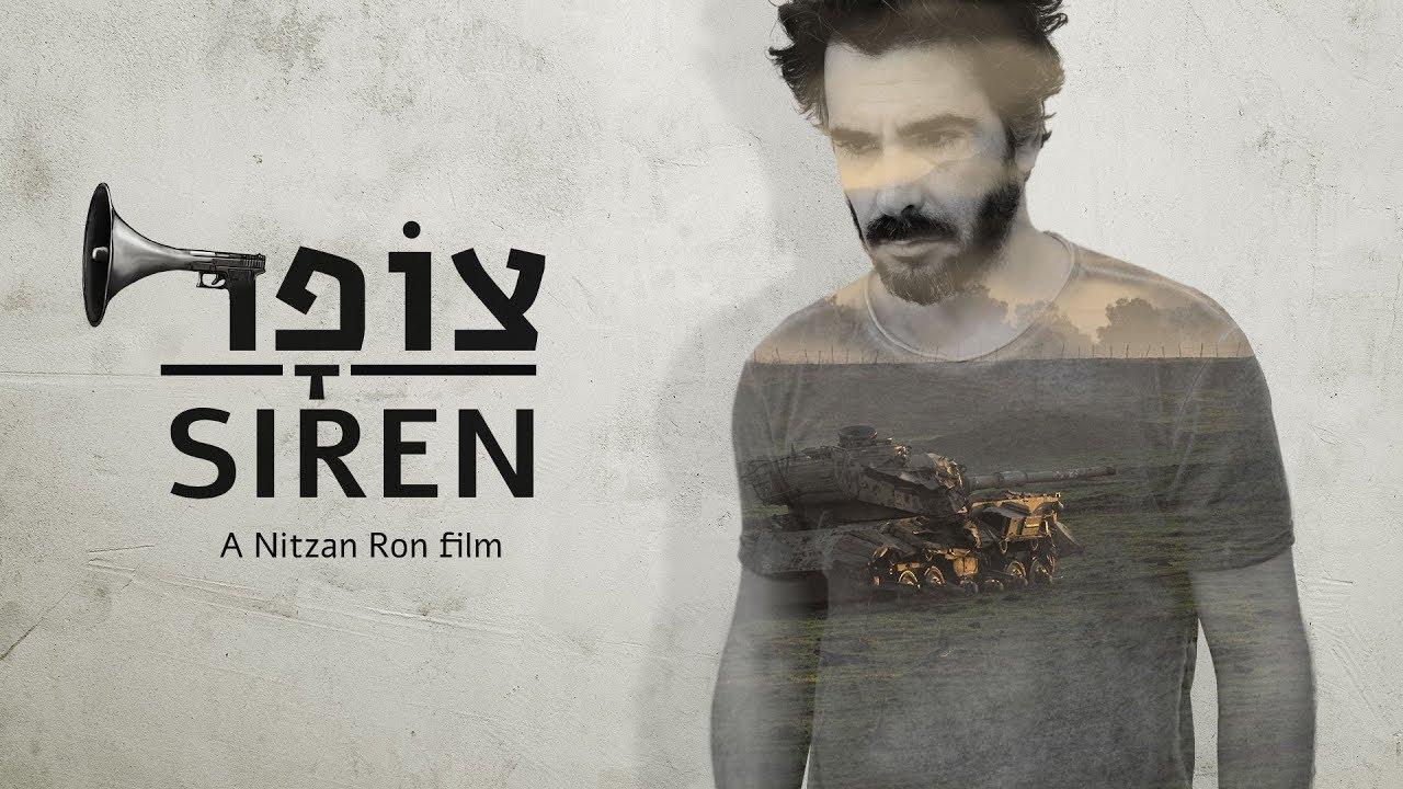 Download SIREN / Israeli Short film - Crowdfunding