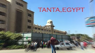 Travelling To Tanta