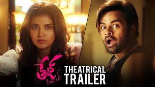 Tej I Love You Movie Theatrical Trailer | Sai Dharam Tej | Anupama Parameswaran | TFPC