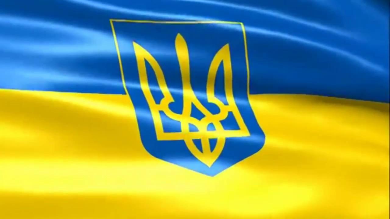 самка картинка украины флаг и герб население манили