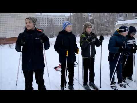 урок по лыжной подготовке в 5а классе