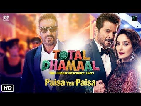 Paisa Yeh Paisa Full Video Song | Total Dhamaal | Ajay | Anil, Madhuri | Riteish | Arshad | Javed