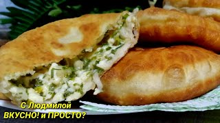 Лепешки с творогом сыром и зеленью Вариации на тему Хачапури Tortillas with cottage cheese che