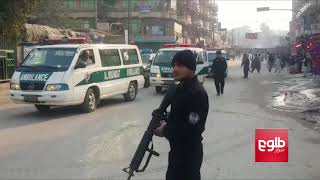 Six Civilians Killed in Jalalabad Suicide Attack