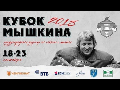 ХК Тигры 2009 (Тула) vs ХК Черноморец 2009 (Севастополь)