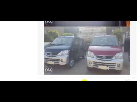 سعر ومواصفات السياره شانجى مينى فان 7 راكب Youtube