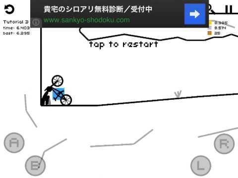 iPhone+iPadアプリ> ゲーム> Draw Rider