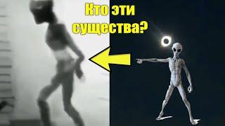 Внеземные объекты повсюду, но люди их не замечают! Ваши видео!