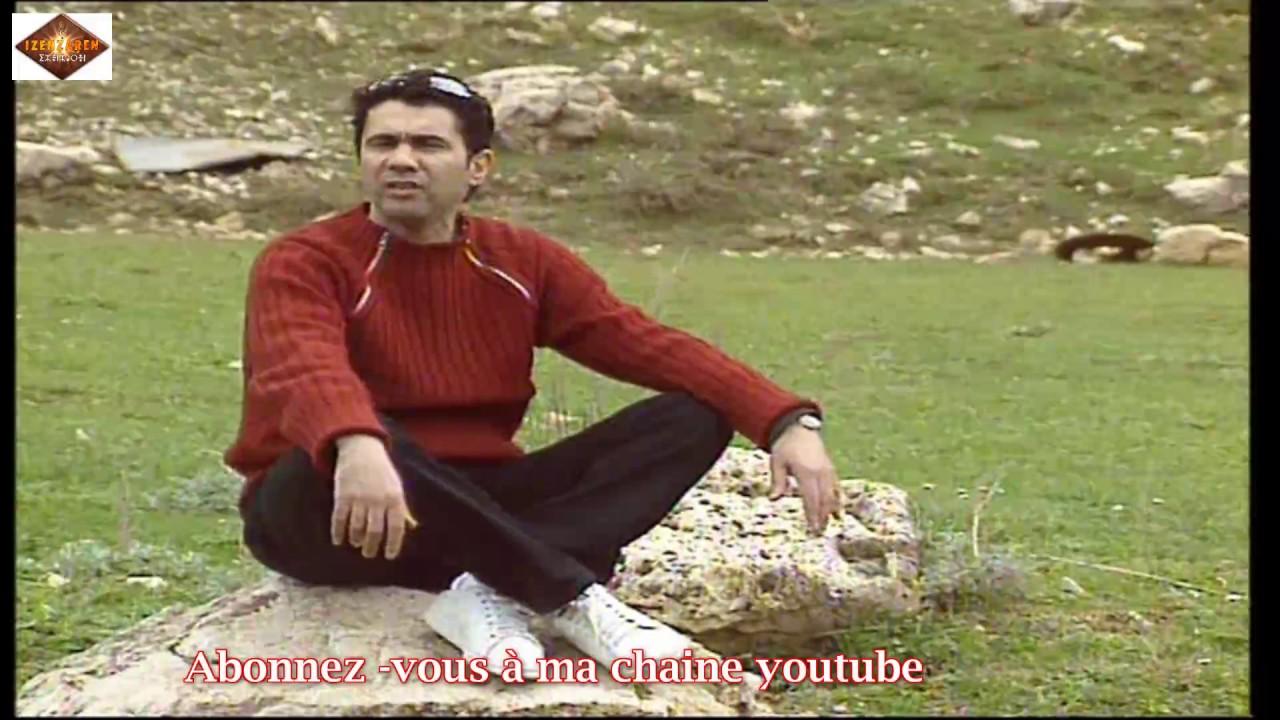 Download Ali Irsan-Tzegred i wassif&Serahtas att acdah