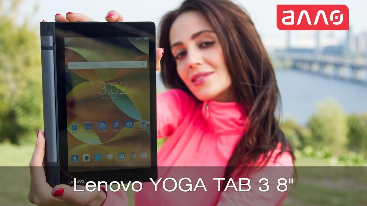 Чехол для Lenovo Yoga Tablet 2 Pro - YouTube