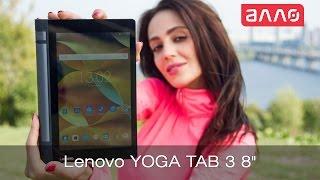Видео-обзор планшета Lenovo YOGA TABLET 3-850F(Купить планшет Lenovo YOGA TABLET 3-850F Вы можете, оформив заказ у нас на сайте ..., 2015-09-29T09:00:01.000Z)