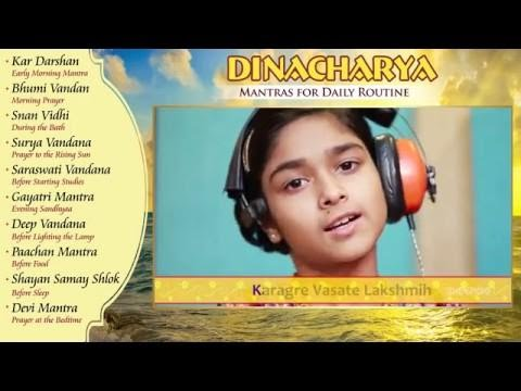 Mantra for Kids for Daily Routine | Shlokas for Kids Vol: 2 | Bhakti Songs