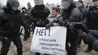 Протест против поправок в конституцию  РФ