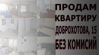 Купить квартиру Киев, Святошинский Район(, 2017-06-06T07:23:47.000Z)