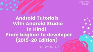 Android Studio Tutorial For Beginners - 7 | Android Tutorial | Android App Development(2019 Edition)