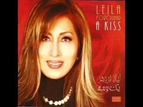 Leila Forouhar - Yek Booseh | لیلا فروهر - یک بوسه