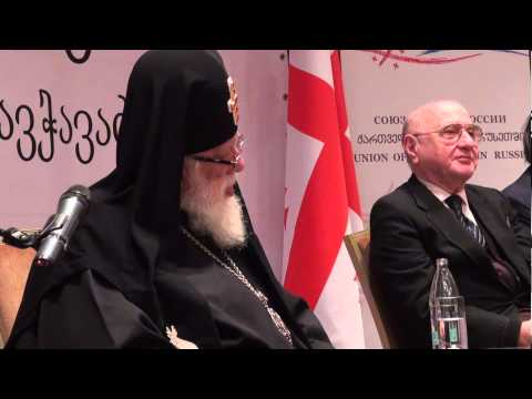 Патриарх Илия    в Москве