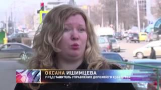видео Эксперты ОНФ оценили качество ремонта дорог в Архангельске