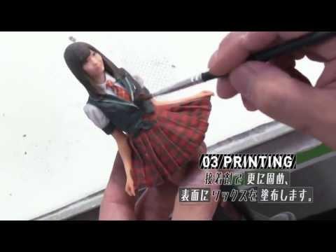 订做你的3D女友 (3D列印新应用 / 3D Print Figure)