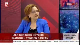 İmamoğlu yeniden başkan / Gürkan Hacır ile Şimdiki Zaman Siyaset / 24.06.2019 Part 1