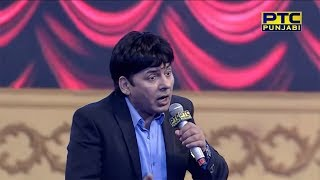Comedy King Sudesh Lehri LIVE Performance at PTC Punjabi Music Awards 2018 (5/19)