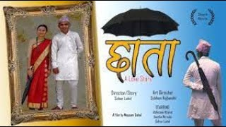 Chhata (छाता) - Heart Touching Love Story (Short Movie)   Rochak TV