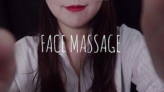 Asmr  얼굴마사지 롤플레이/face Massage/roleplay/korean