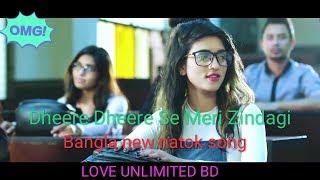 dheere-dheere-se-meri-zindagi-new-bangla-natok-song-2018-by-swapneel-jaiswal