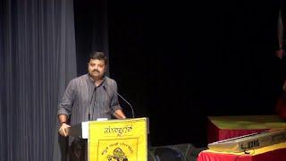 Chakravarthy Sulibele - Singapur Kannada Sangha