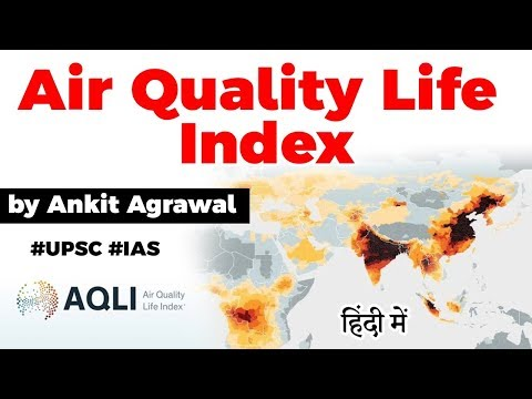 Air Quality Life Index report - India is 2nd most polluted nation in the world #UPSC #IAS