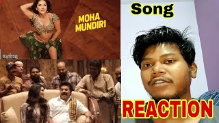 Moha Mundiri Full Song Reaction | Madhura Raja | Mammootty | Sunny Leone