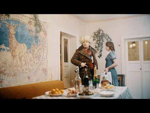 Артур Пирожков - Зацепила (Добрый вечер, Антонина) - Новогодняя пародия в стиле ретро