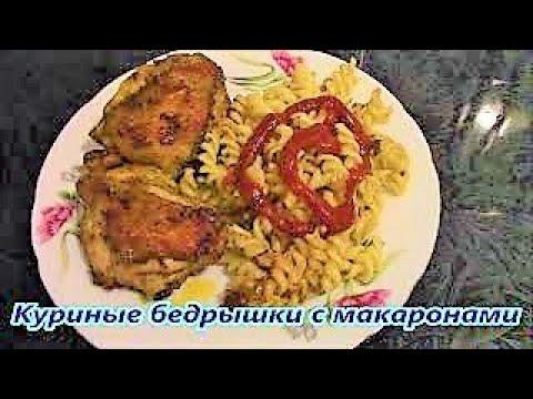 Рецепт Куриные голени в слоеном тесте