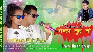Tuh To Makeup...by Tej ram/Sampriti/Hamar Music Bagiya/2019/2076