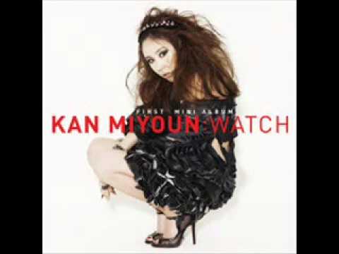 Kan Mi Yeon - Because I'm a Foolish Woman' (feat. Bulletproof Boy Scouts)