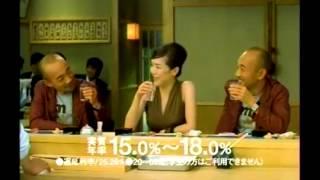 竹中直人さん、桃井かおりさんの出演する、モビット カードローンのCMで...
