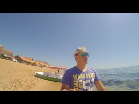 феодосия фото золотого пляж