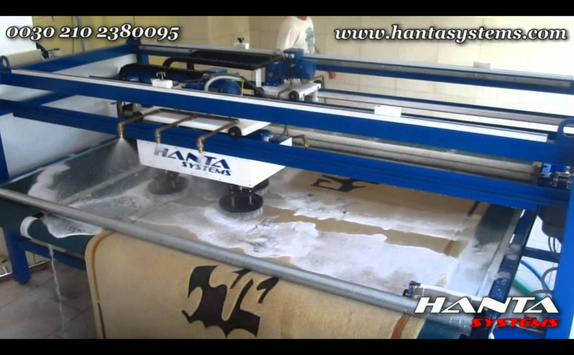 Automatic Carpet And Rug Washing Machine Youtube