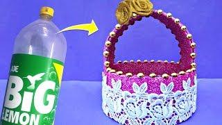 Super Easy Best Out of Waste Craft Idea From Plastic Bottle | DIY Basket | Plastic Bottle Life Hacks