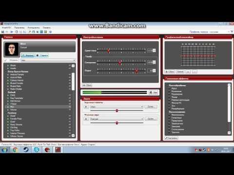 MorphVOX Pro на русском - vsetop. org 51