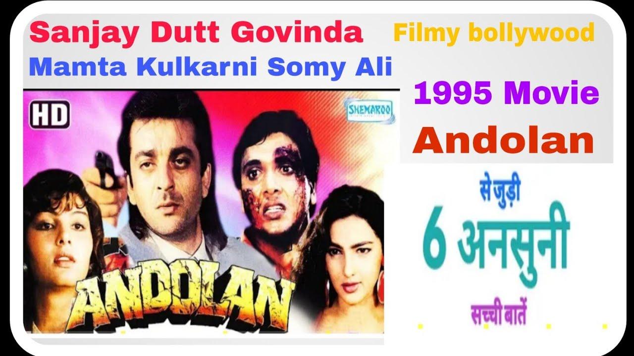 Andolan Movie Unknown Facts   Andolan Budget box office ...