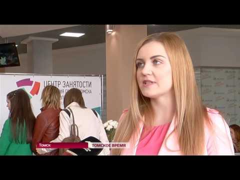 Тысячу рабочих мест предложили томичам в системе здравоохранения