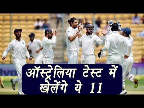 India vs Australia : BCCI announced Test squad for Ranchi and Dharmasala | वनइंडिया हिंदी