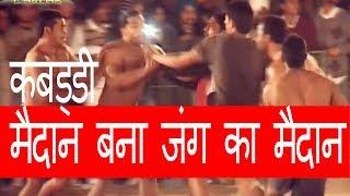 Repeat youtube video Bhagta Bhai Ka Vs Himmatpura Best Match in Jand Sahib Gumti (Bathinda) By Kabaddi365.com